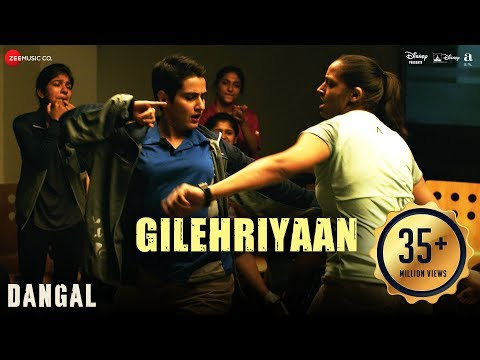 Gilehriyaan – Dangal | Aamir Khan | Pritam | Amitabh Bhattacharya | Jonita Gandhi