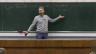 Байесовские методы в машинном обучении. Лекция 8