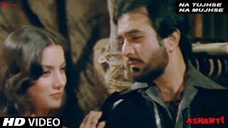 Ashanti | Full Songs HD | Rajesh Khanna, Mithun Chakraborty, Zeenat Aman, Praveen Babi, Shabana Azmi