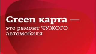 видео Страховая компания ЭРГО