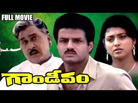 Gandeevam Full Length Telugu Movie || Balakrishna, Nageswara Rao || Ganesh Videos - DVD Rip..