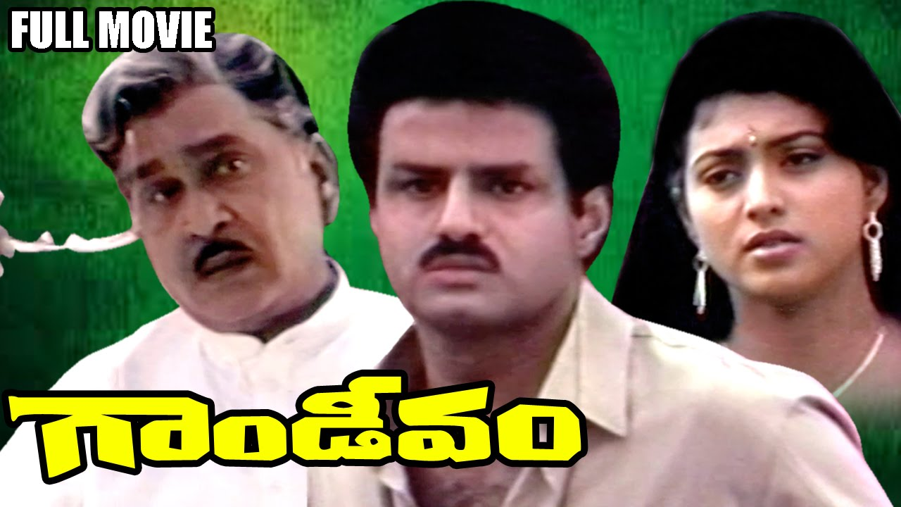 gandeevam telugu full movie