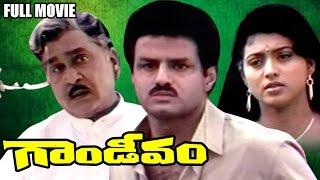gandeevam-full-length-telugu-movie-balakrishna-nageswara-rao-ganesh-s---dvd-rip