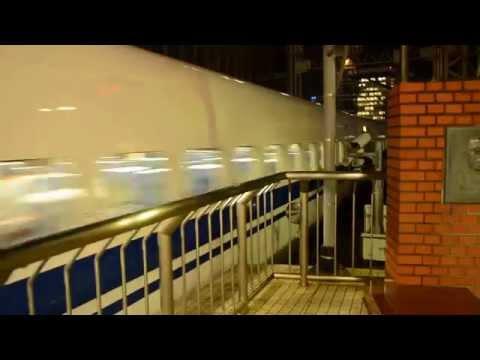 #TrenBala  #BulletTrain de Tokyo a Kyoto