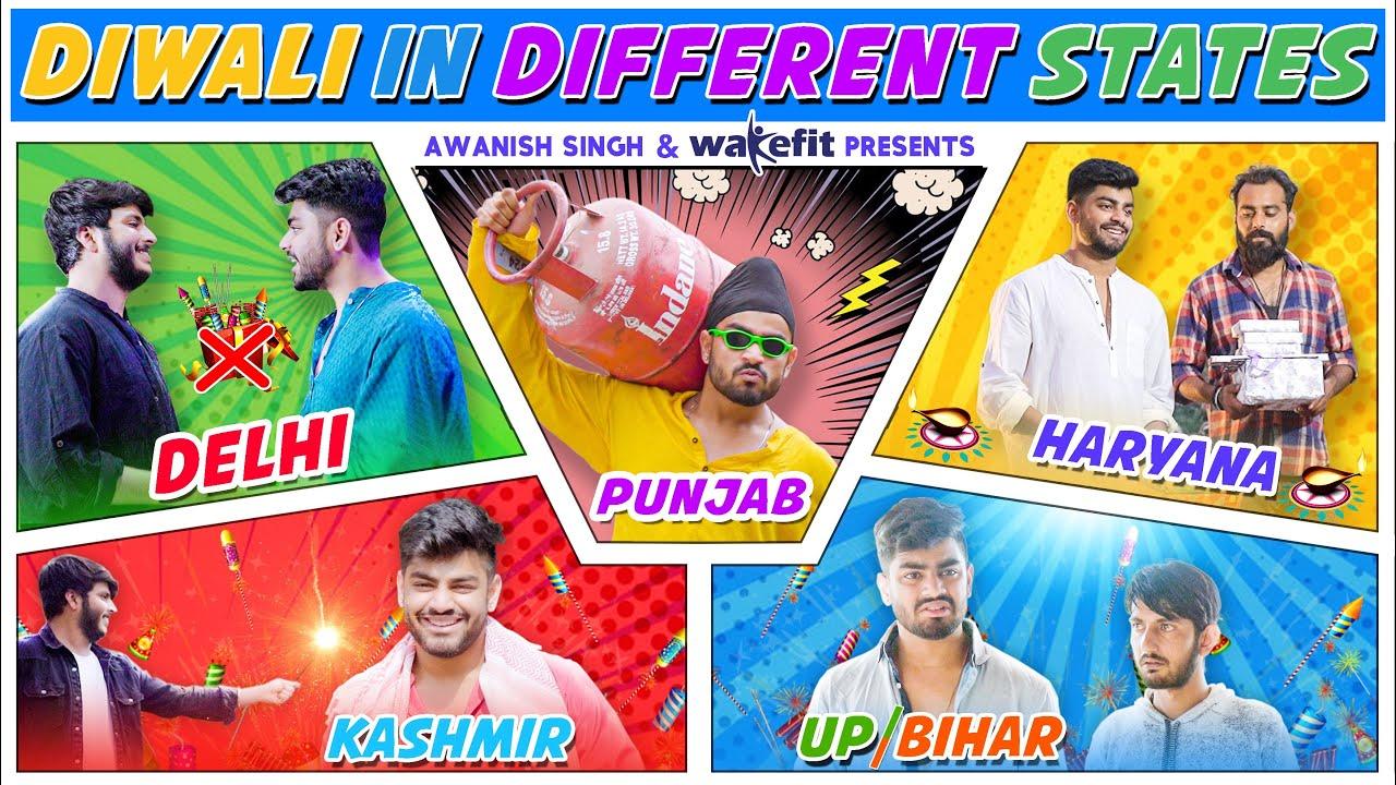DIWALI IN - PUNJAB | UP | DELHI | BIHAR | HARYANA | KASHMIR | Diwali Special | Awanish Singh