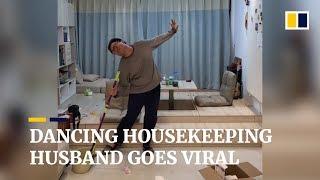 Dancing housekeeping husband goes viral in China