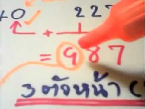 สูตรคำนวณหวย งวดนี้ ให้เลขท้ายล่างเข้า 8 งวดซ้อน  สูตรหวยเด็ดงวด 16 พ.ย 2558