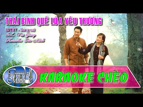 Karaoke Thái Bình Quê Lúa Yêu Thương (ĐTBT Song ca) | SL Trà Giang