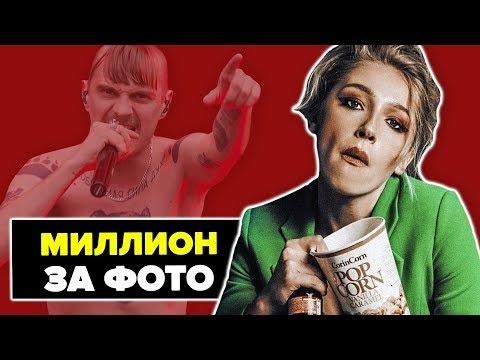 видео: ИВЛЕЕВУ ЖДЕТ СУД / LITTLE BIG ПОДСТАВИЛИ ФАНАТОВ!