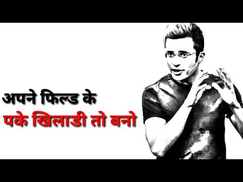 sandip maheshwari || motivational dialogue whatsapp status || best whatsapp status video