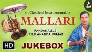 Nadhaswaram Music | Mangala Vadyam | Nadaswaram Thavil Music