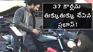 Prabhas Hits 37 Cars For An Action Sequence In Saaho   Filmibeat Telugu