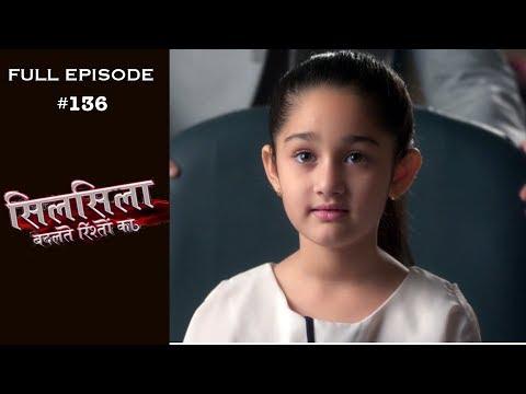Silsila Badalte Rishton Ka – 10th December 2018 – सिलसिला बदलते रिश्तों का  – Full Episode