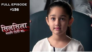 Silsila Badalte Rishton Ka - 10th December 2018 - सिलसिला बदलते रिश्तों का  - Full Episode