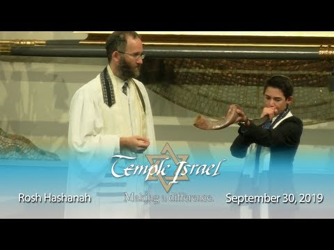 Temple Israel's Rosh Hashanah Children's Service