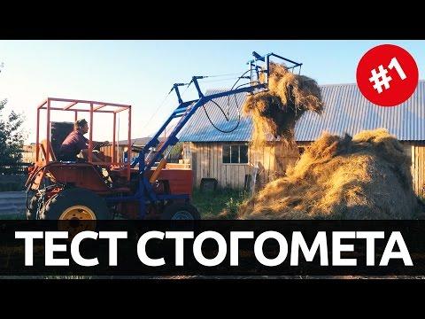 Видео Ремонт т 25
