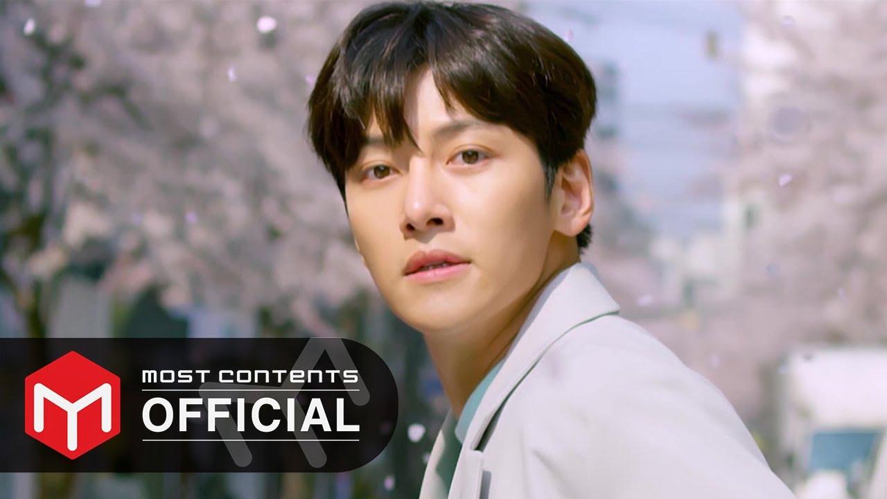 [M/V] 김태우(Kim Tae Woo)  - Love Ya :: 편의점 샛별이 OST Part.3