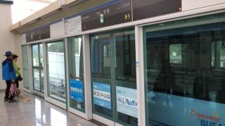 【韓国】 釜山都市鉄道(地下鉄)4号線 安平駅  부산 도시철도 4호선  안평역 Busan Metro Line 4 Anpyeong Station (2016.5)