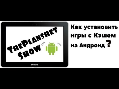 Игры С Кешем Для Андроид - nuadador