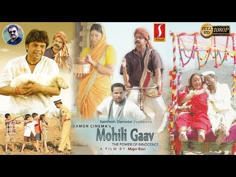 Mohili Gaav Bollywood Latest Full Movie...