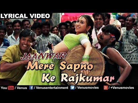 Mere Sapno Ke Rajkumar Full Audio Song With Lyrics | Jaanwar | Akshay Kumar, Karishma Kapoor |