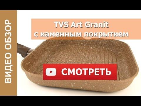 Сковорода чугунная Россия, сковорода гриль, купить