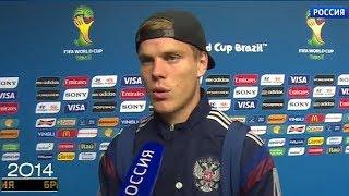 Футбол Россия Алжир 1:1 Кокорин Обзор голы ЧМ по Футболу 2014 (26.06.2014)