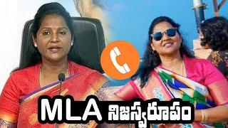 MLA నిజస్వరూపం | UNKnown Facts ABout YCP MLA Sridevi | Telugu Trending
