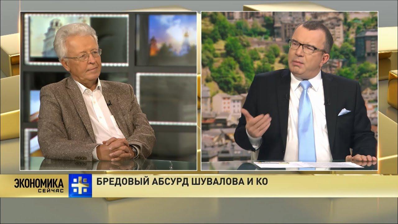 Офшоризация России! «Вы ещё разберитесь: это ваша элита или уже наша?» (З. Бжезинский)