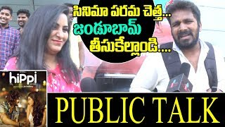 Hippi Movie Public Talk | Hippi Movie Public Response | Hippi Movie Review & Rating | Friday poster