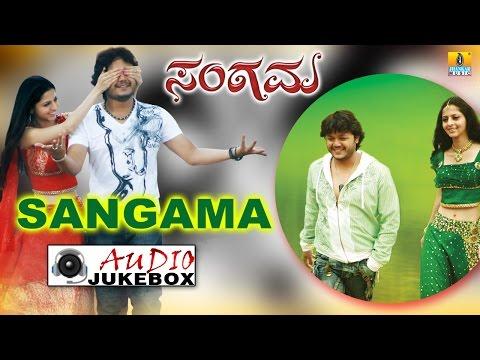Sangama I Kannada Film Audio Jukebox I Ganesh, Vedhika