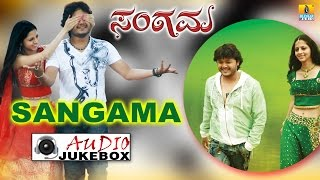 Sangama I Kannada Film Audio Jukebox I Ganesh, Vedhika