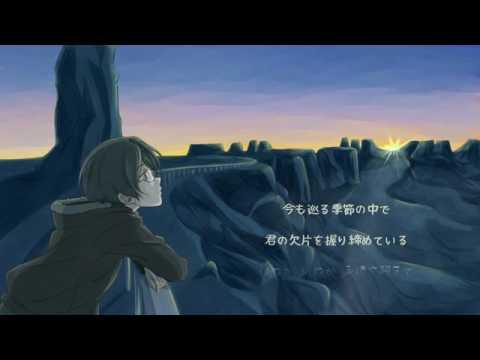 【Hiyama Kiyoteru V4 Natural】itsuka