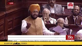 Indian MNA Partap Singh Bajwa questions Amit Shah about Pakistani Ahmadis