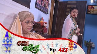Tara Tarini | Full Ep 427 | 18th Mar 2019 | Odia Serial - TarangTV