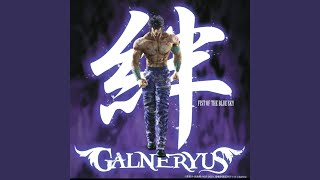GALNERYUS - 終わりなき、この詩