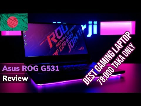 Asus ROG Strix G G531G - Gaming Laptop I5-9300H, 8GB, 512GB, GTX1050 / undoxing