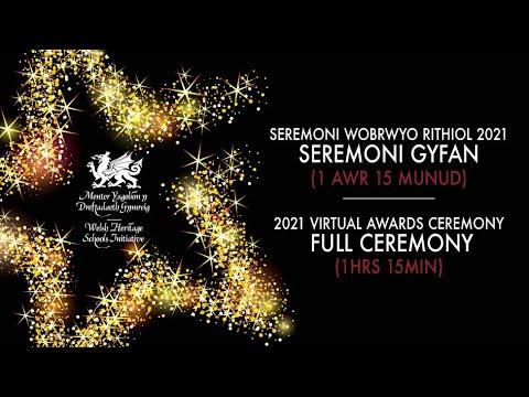Seremoni Gyfan | Full Ceremony