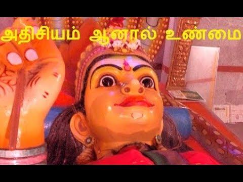 Masani amman Temple HISTORY   Pollachi