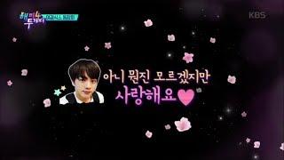 해피투게더4 Happy together Season 4 - BTS 진, 자다깬 촉촉한 목소리로 고막남친 등극 ~♥.20181018