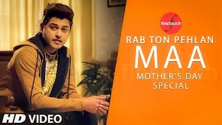 Rabb Ton Pehlan Mavan : Feroz Khan | Happy Mothers Day | New Punjabi Songs 2019 | Finetouch Music