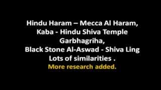 786 belongs to Hinduism before Islam