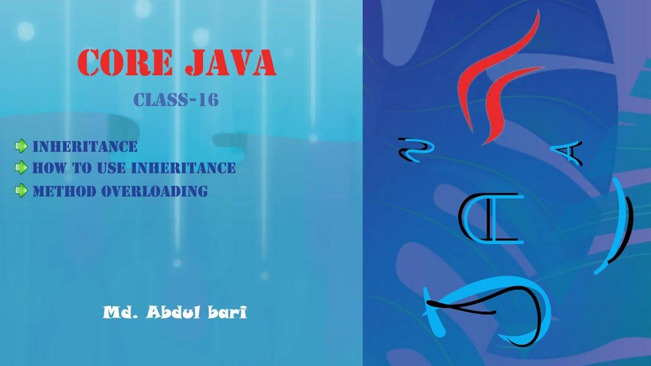 Core java bangla tutorialinheritance class 16 youtube baditri Image collections