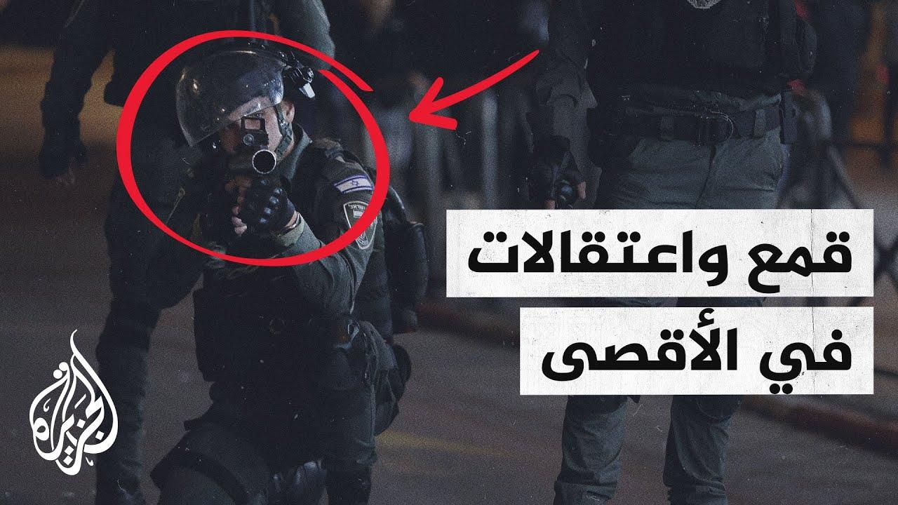 شاهد | اعتداء قوات الاحتلال على المصلين داخل المسجد الأقصى