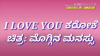 I love you Kannada karaoke