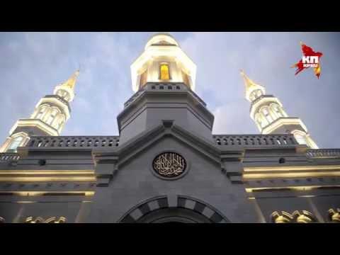 Мусульмане России празднуют Курбан-байрам