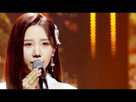 [덕질캡쳐용♥] 송하예 - 새 사랑(SongHaYea - Another Love)