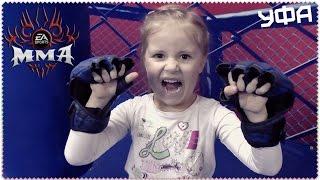 ДЕТСКОЕ MMA КАК СТАТЬ ЧЕМПИОНОМ УФА MMA Children  Смешанные единоборства #Фитнес Мотивация