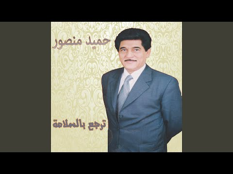 Mu Badeh Ahabaic