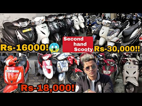 Second hand Scooty Market   Used Scooty in cheap price   Hyderabad